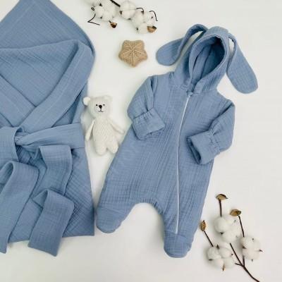 Комплект на выписку для новорождённого Мечта синий