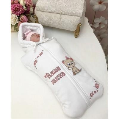 Кокон для новорождённых утеплённый Наша киска