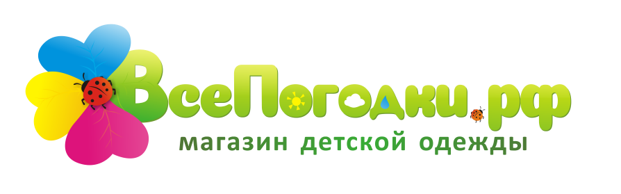 ВсеПогодки.рф